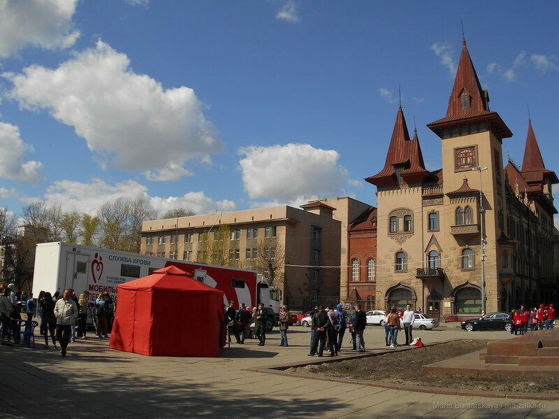 День донора, Саратов, площадь Чернышевского, 20 апреля 2016 года