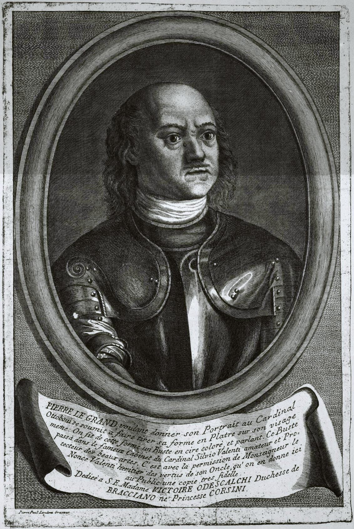 147. Портрет Петра I с воскового бюста