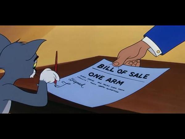 Кот Том берет кредит