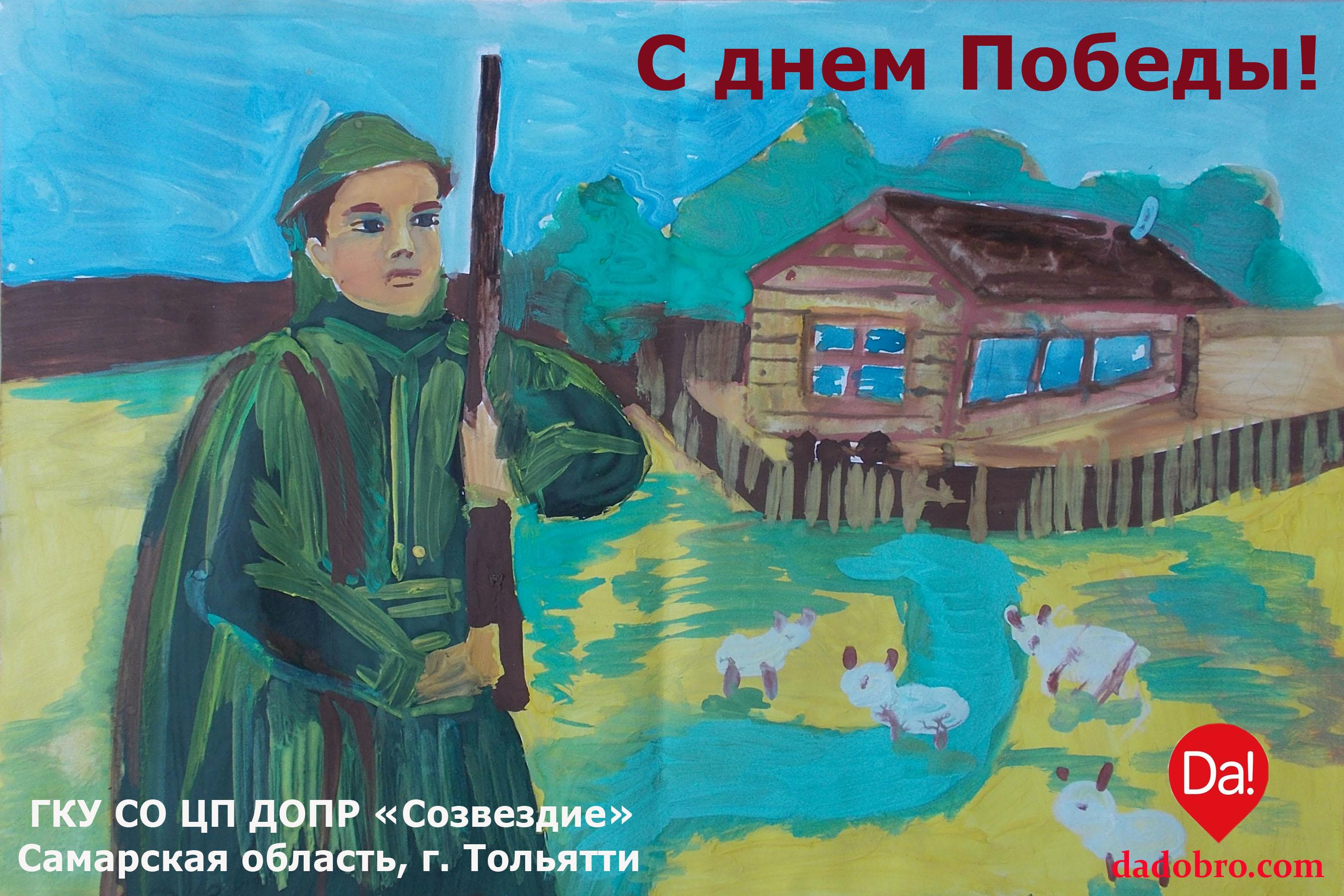 Таня Епифанцева.jpg