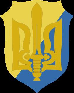 Нарукавная нашивка офицерского состава 201-го шуцманшафт батальона.png