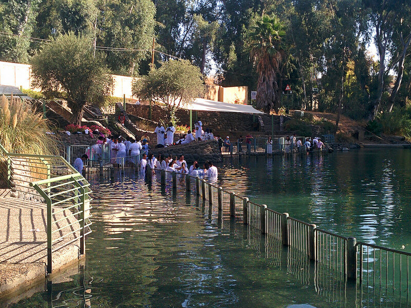Святые воды Иордана.