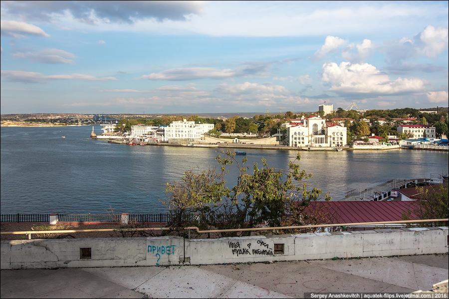 Штык и Парус, Севастополь