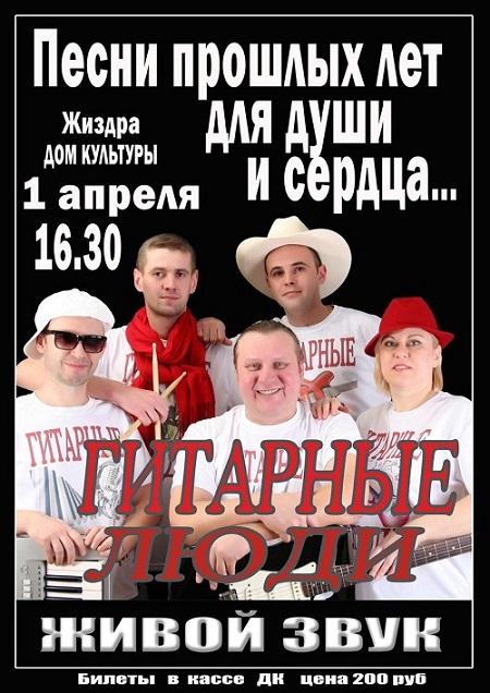 https://img-fotki.yandex.ru/get/42618/7857920.3/0_9efe0_bb0246d1_orig.jpg