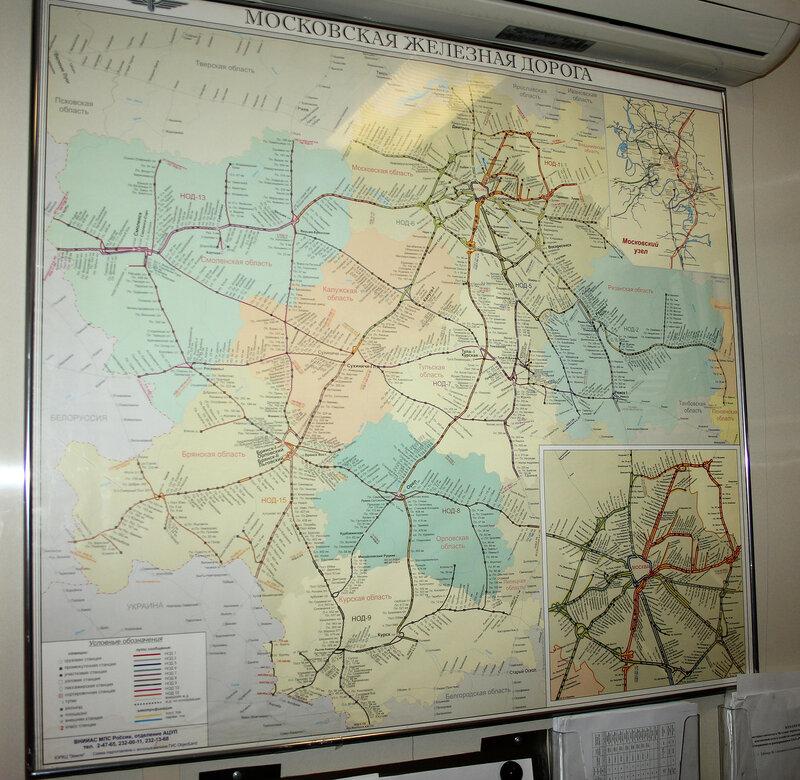 Карта Московской ЖД в Диигностическом комлексе Интеграл