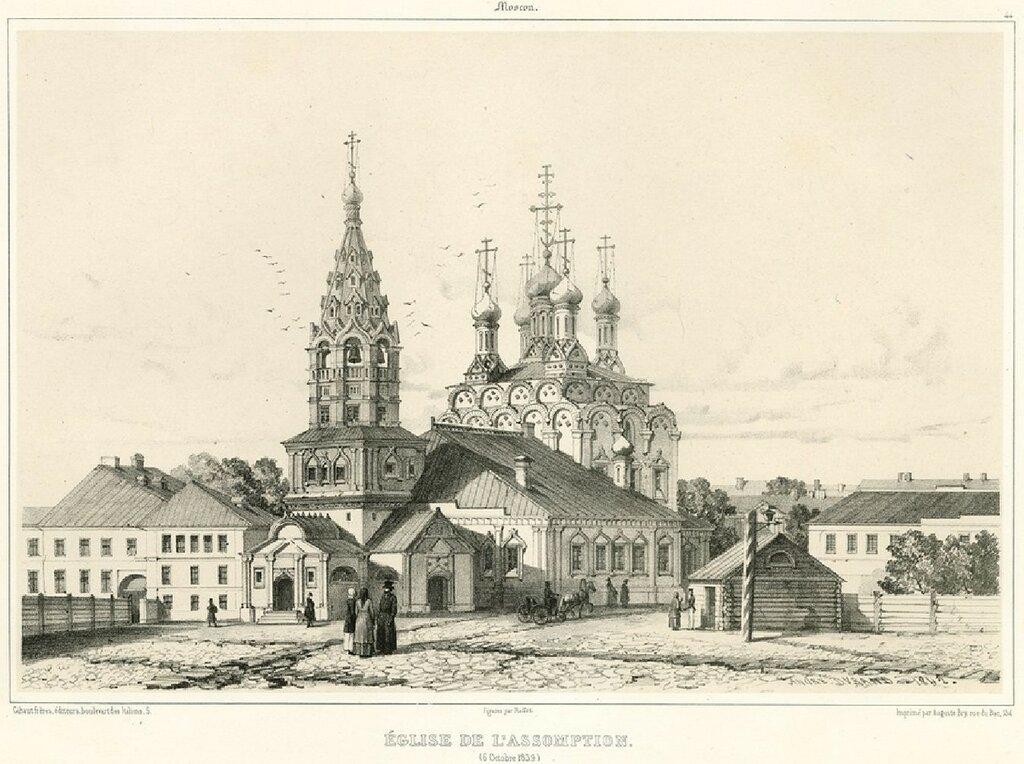 454995 ���������� ������� � ���������� �� ������� Voyage pittoresque et arch'eologique en Russie. Andr'e Durand. 1839..jpg