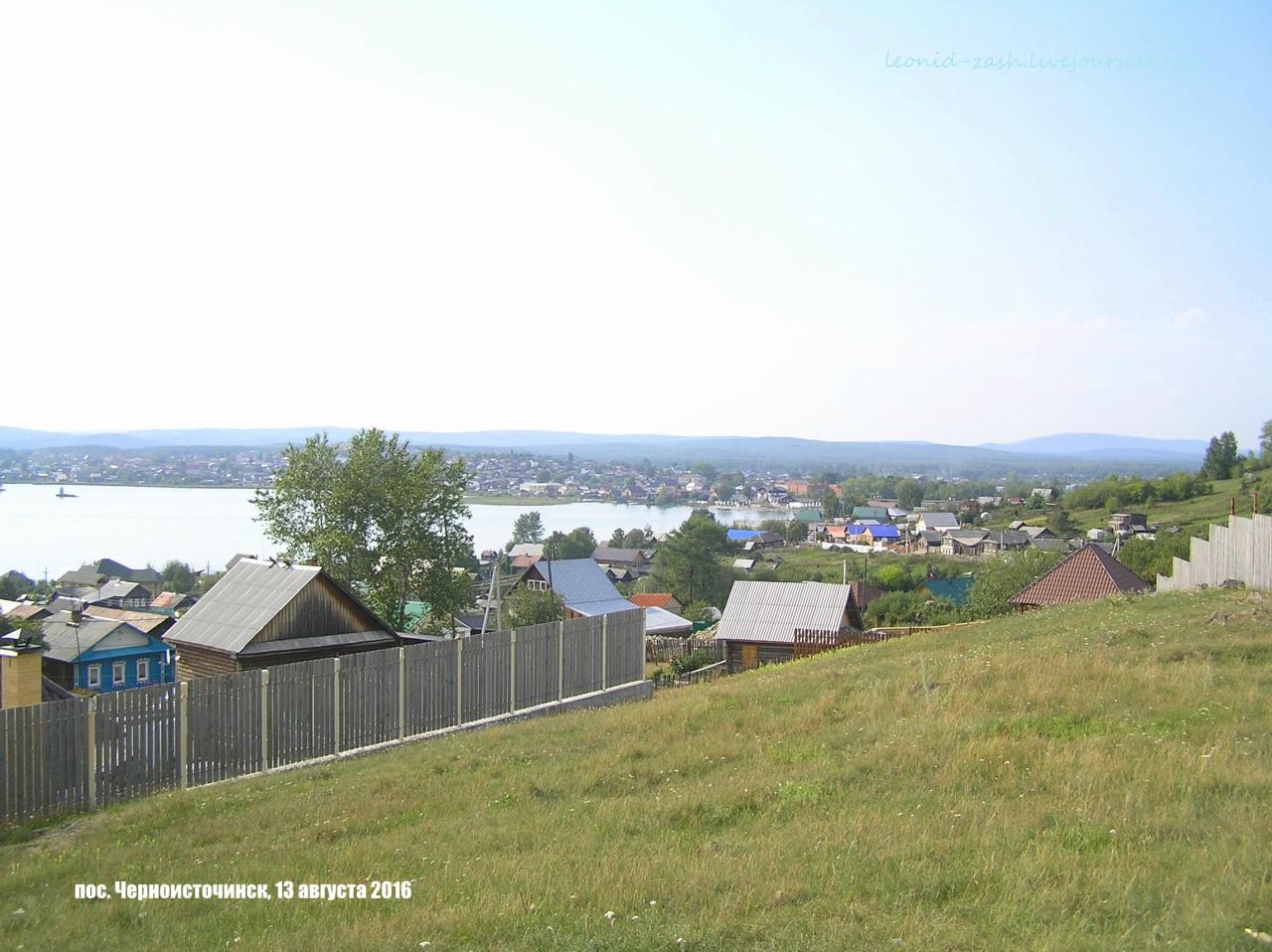 Черноисточинск 111.JPG