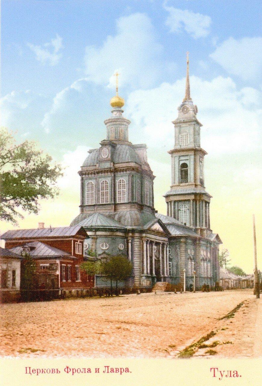 Старо-Павшинская улица. Церковь Фрола и Лавра