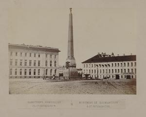 011. Памятник Румянцеву