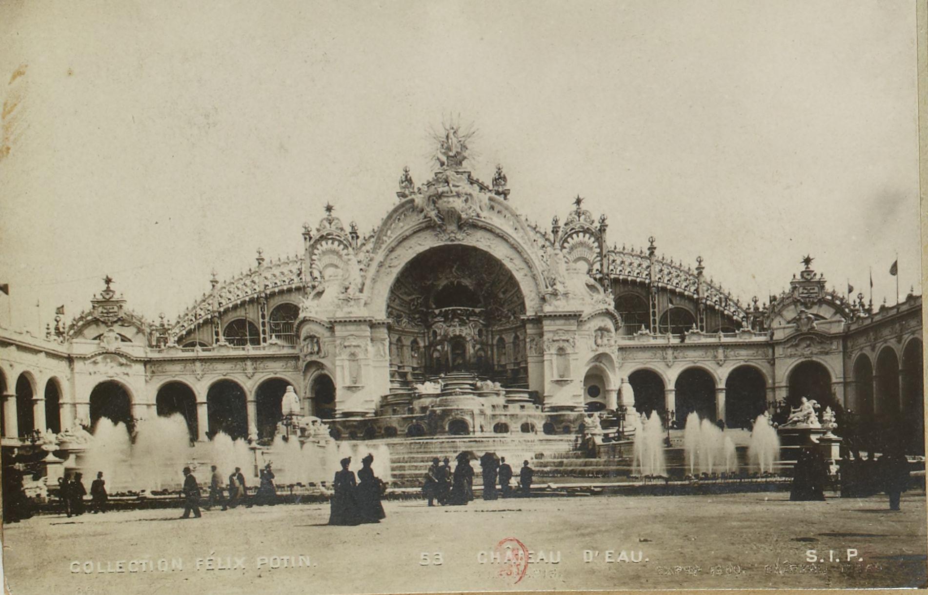 Центральный фонтан