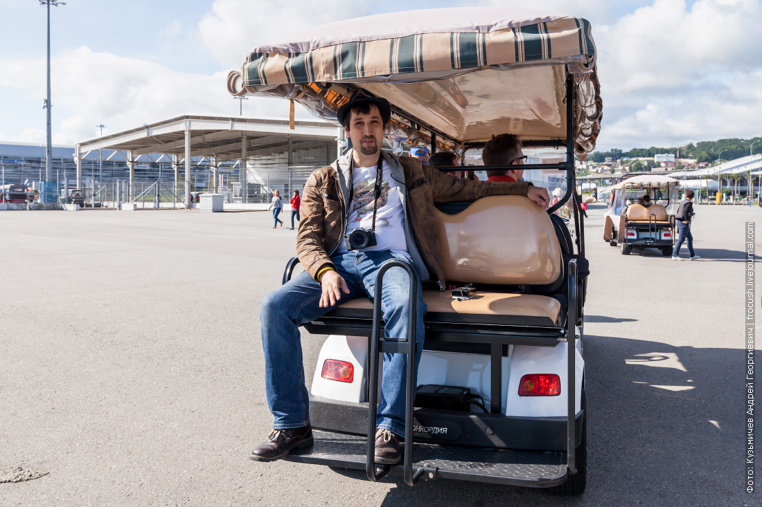 экскурсия на электромобилях олимпийский парк сочи