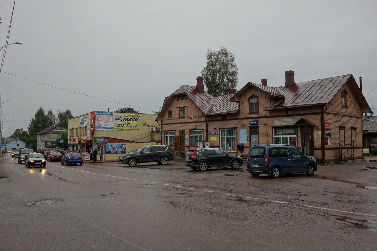 мокрый центр Лахденпохья