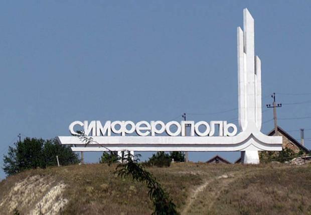 Назло оккупантам: В Кафедральном соборе Симферополя провели богослужение за мир в Украине и Небесную Сотню