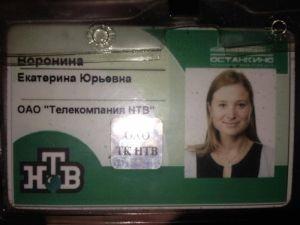 С'появилось видео о задержании кремлевских пропагандистов
