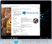 Windows 10 Professional 10.0.14393 Version 1607 (x86&x64) [v.Dark] by YelloSOFT [Ru]