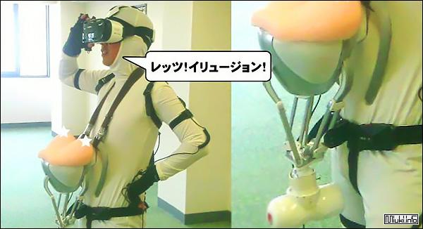 Японский симулятор любовных утех в очках виртуальной реальности