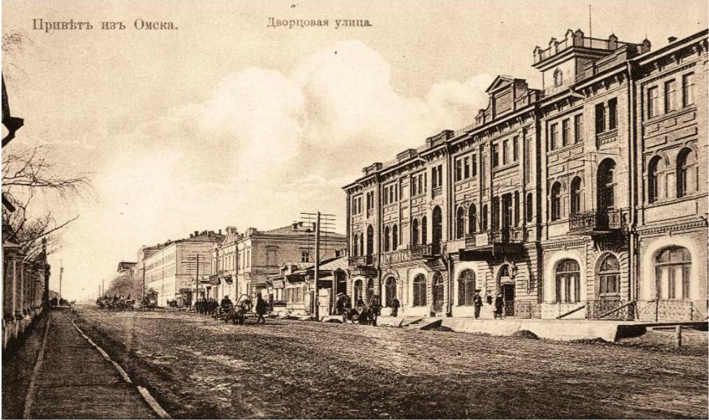 Старые открытки омска, днем ноября что