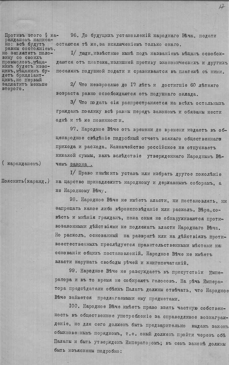 https://img-fotki.yandex.ru/get/42692/199368979.3c/0_1f06ec_22dadc3d_XXXL.jpg
