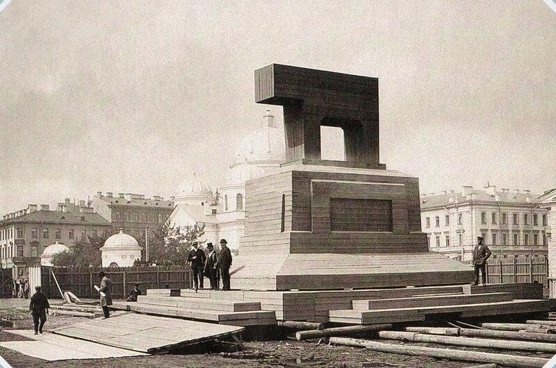 Знаменская площадь Петербурга