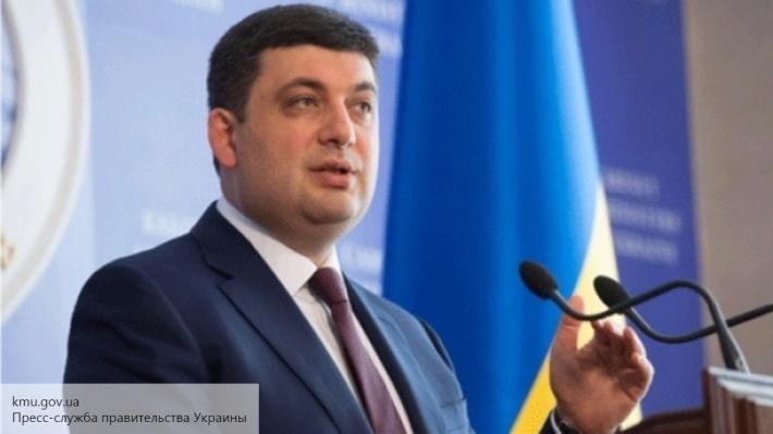 Президент посетил посольство Франции и объявил оподдержке украинцев
