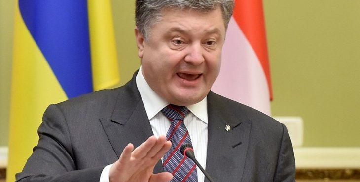 ВЕС сделали счастливое для государства Украины объявление побезвизу: появилось видео