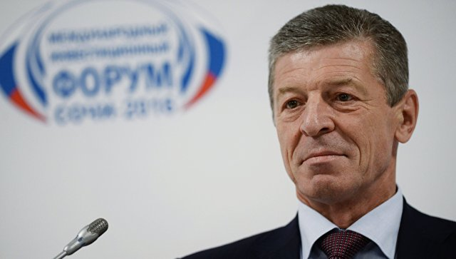 Наинвестфоруме вСочи заключены соглашения на704 млрд. руб.