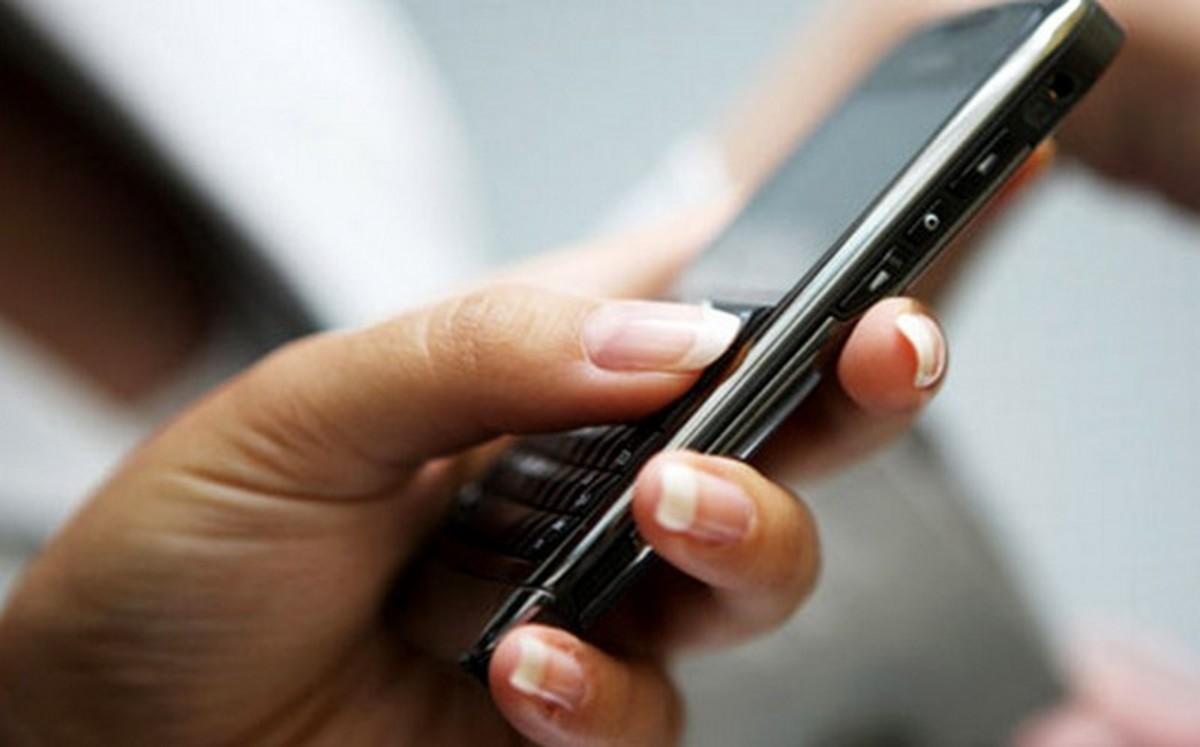 Рада освободила благотворительные телекоммуникационные сообщения отналогообложения