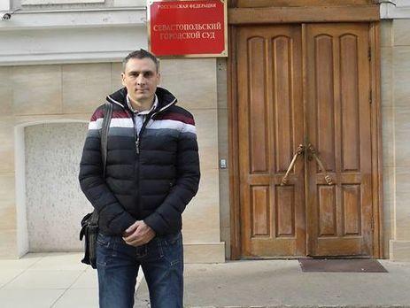 ФСБРФ задержала воккупированном Крыму украинского активиста