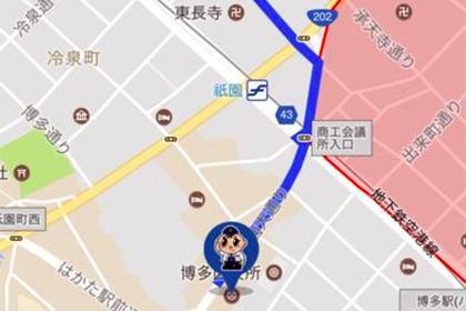 ВЯпонии разработали приложение, которое показывает известные места насильников