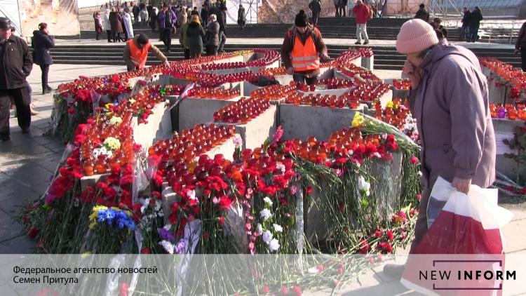 ВСША прошла акция поознакомлению жителей среальной ситуацией вУкраинском государстве