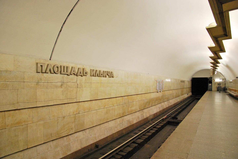 20170222_14-39-Собянина просят переименовать станцию метро «Площадь Ильича» в «Андрея Рублёва»