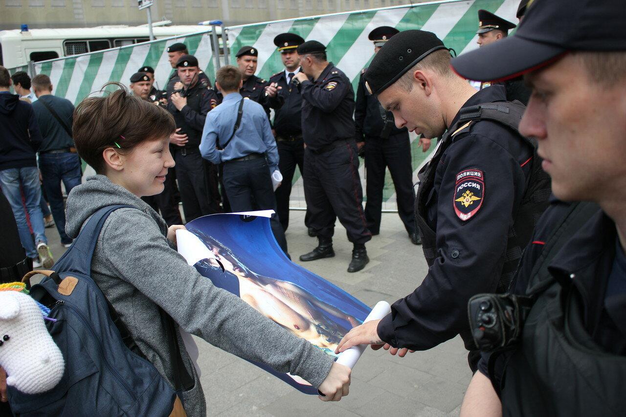 День России Москва