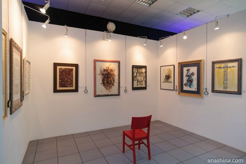 Каллиграфические работы, Современный музей каллиграфии