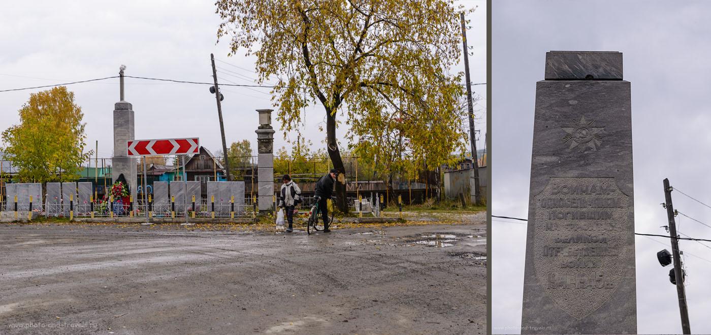 Фото 7. Центральная площадь в селе Мраморское. Отзывы о походе в мраморный карьер. 1/40, 8.0, 110, 40.