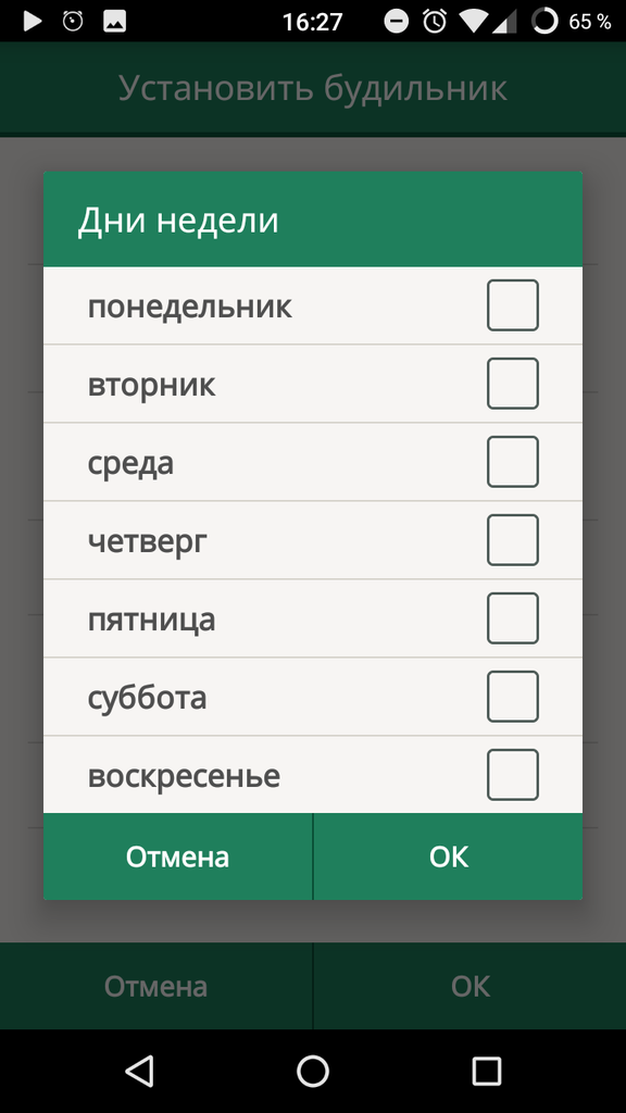 Alarmy for Helpix.ru