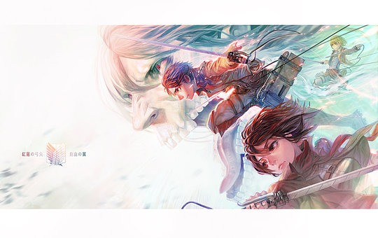 Anime Illustrations by B.c.N.y.