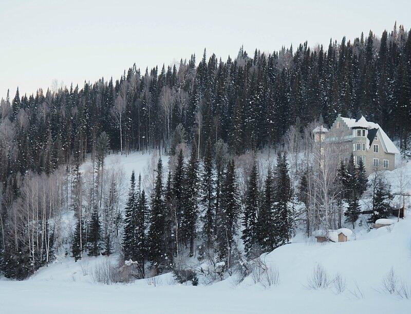 Россия, Горная Шория (Russia, Mountain Shoria)