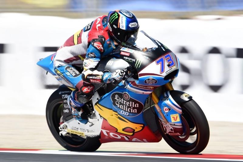 Результаты Гран При Каталонии 2017 в категории Moto2