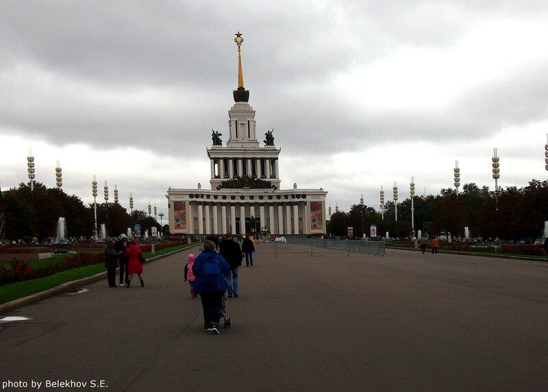 Москва, ВДНХ