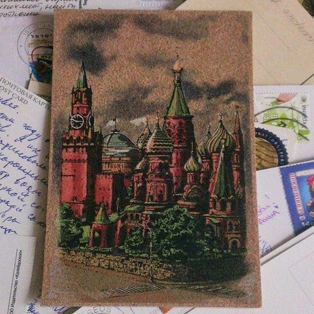 В одну страну одна открытка