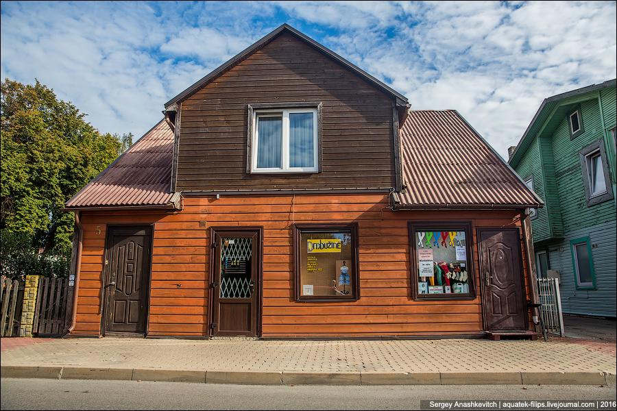 Душевная Литва