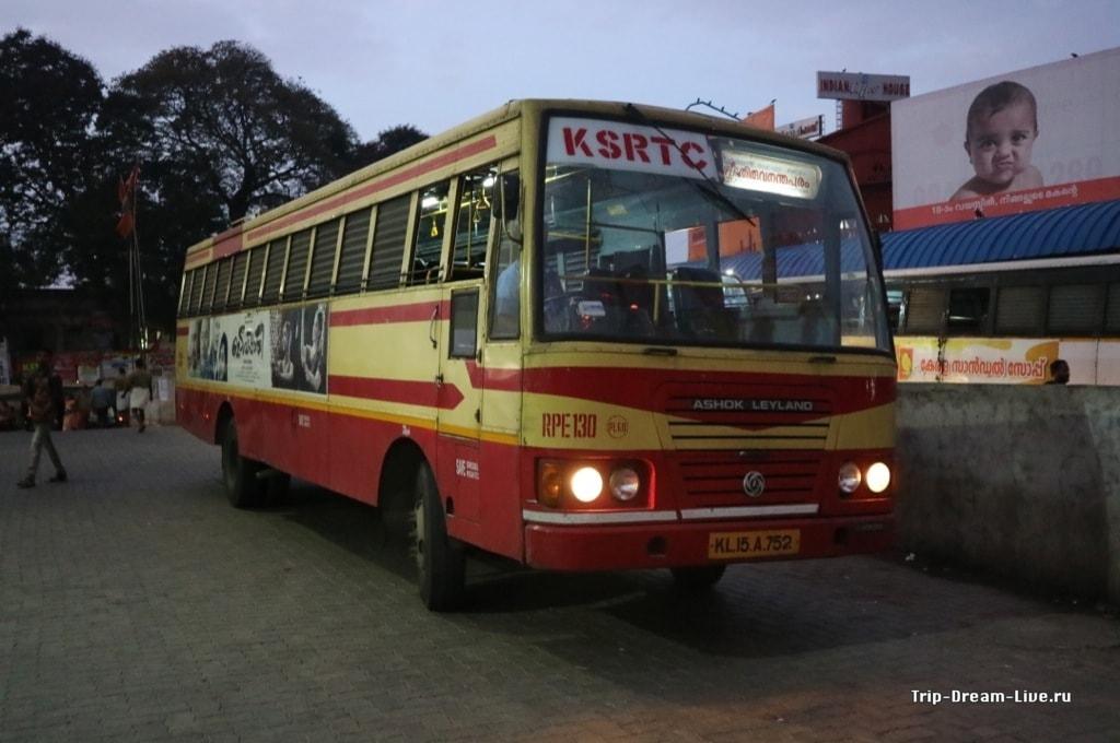 Индийский local bus