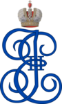 277px-Imperial_Monogram_of_Empress_Catherine_II_of_Russia.svg.png