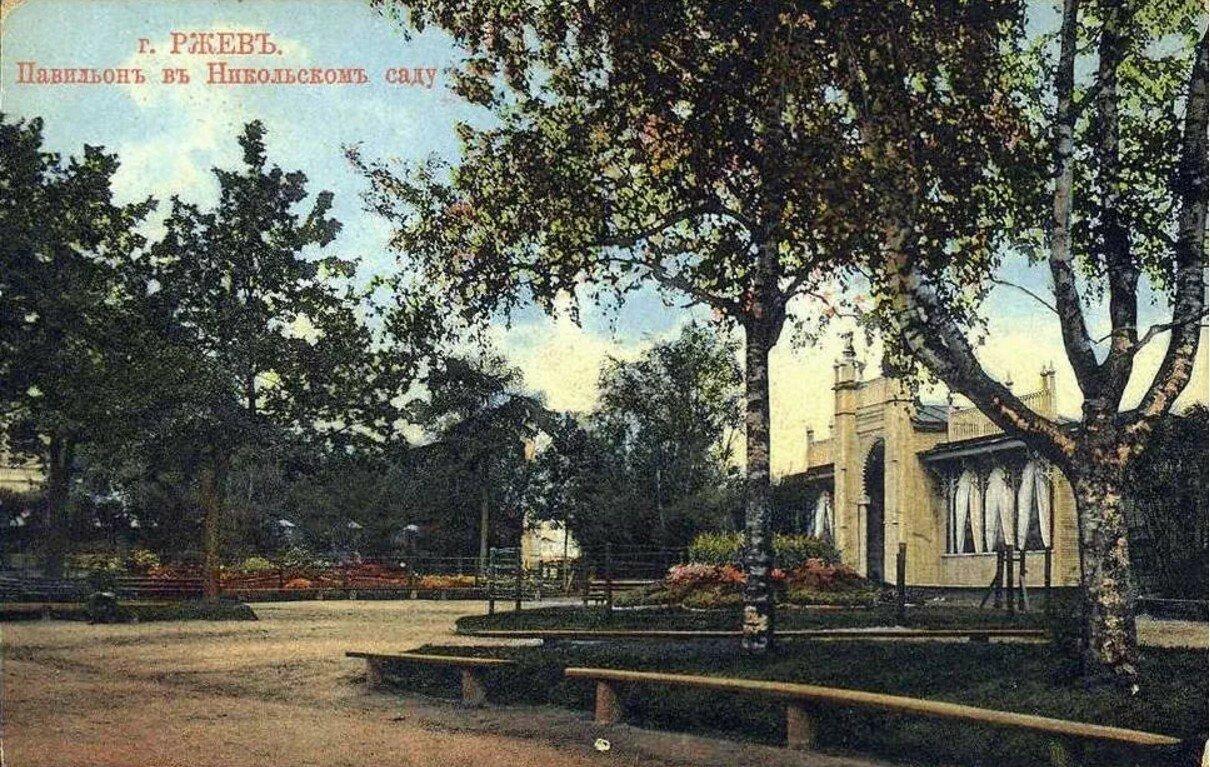 Павильон в Никольском саду