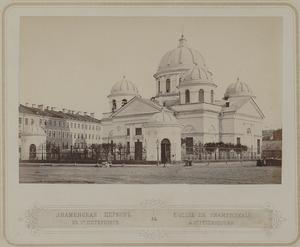 034. Знаменская церковь