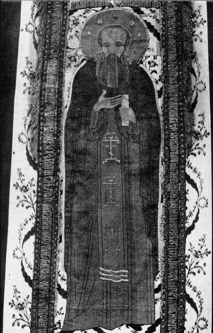 58. Пелена с изображением преподобного Арсения из Коневского монастыря, вложенная в монастырь в 1551 году