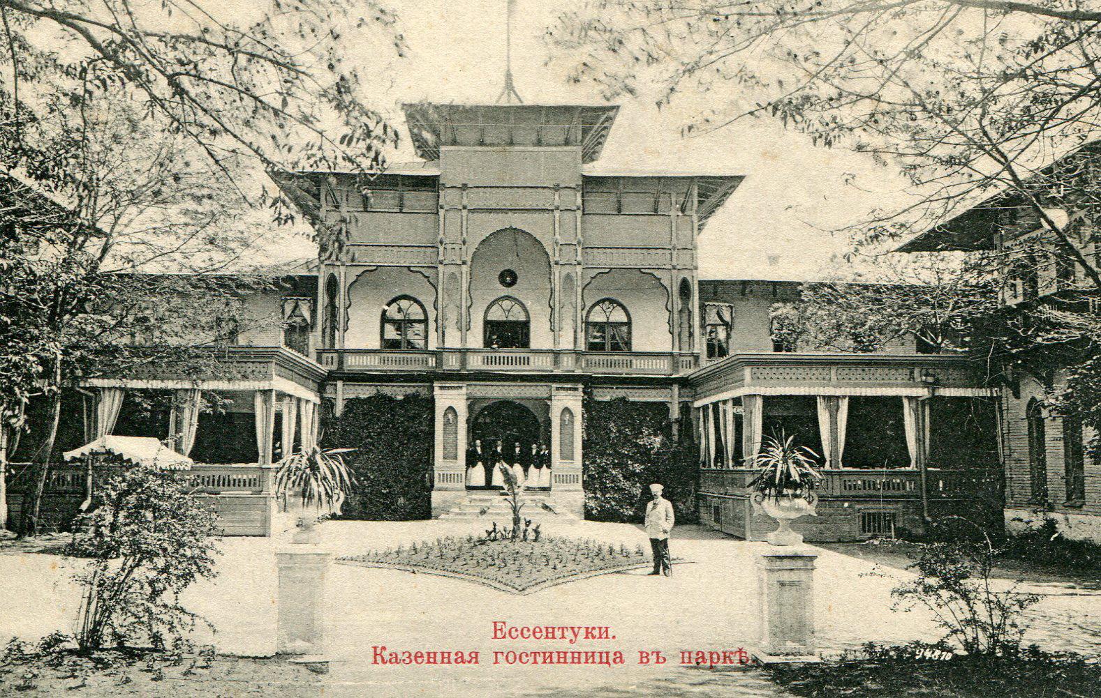 Казенная гостиница в парке