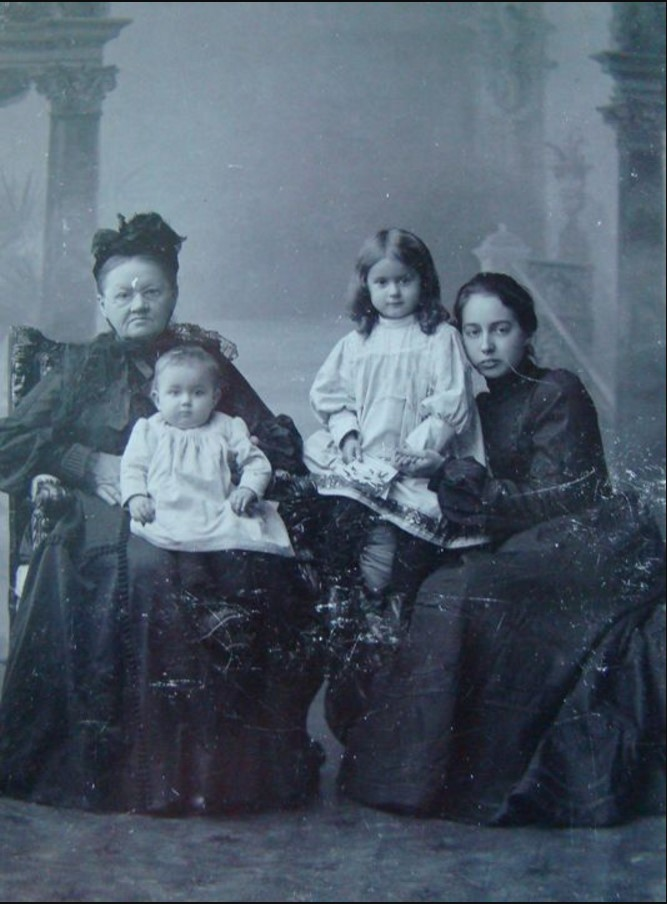 Семейный портрет. к. ХIХ в. – н. ХХ вв.