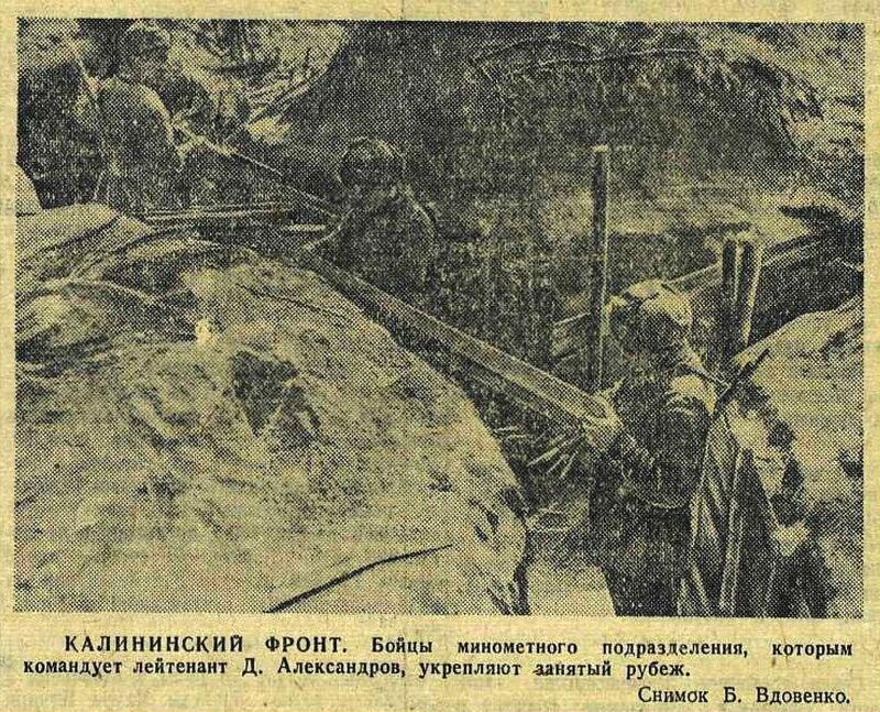 «Красная звезда», 22 мая 1943 года