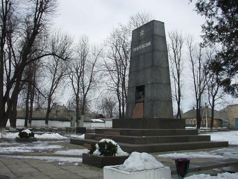 Kotovsky_memorial_in_Kotovsk_Ukraine.JPG